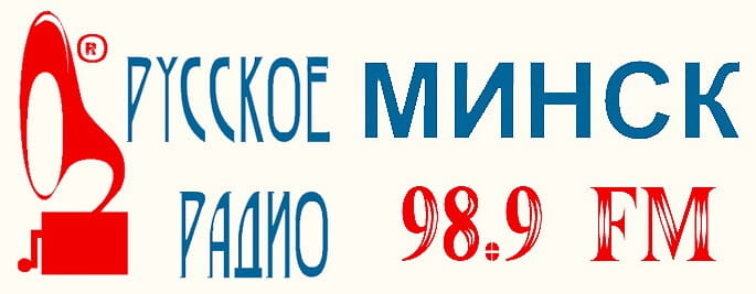 Listen to News on Русское радио Минск on TuneIn