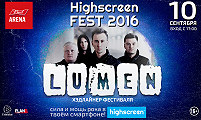 Bud Arena : 10 �������� 2016 �. : Highscreen Fest 2016