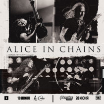 Adrenaline Stadium : 20 июня 2019 г. : Концерт Alice In Chains