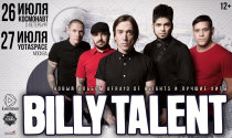 YOTASPACE : 27 июля 2017 г. : Концерт Billy Talent