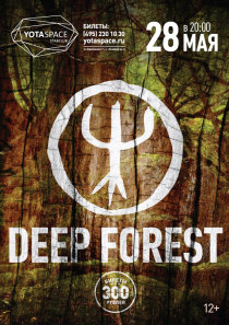 YOTASPACE : 28 ��� 2016 �. : Deep Forest