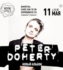 YOTASPACE : 11 мая 2017 г. : Peter Doherty