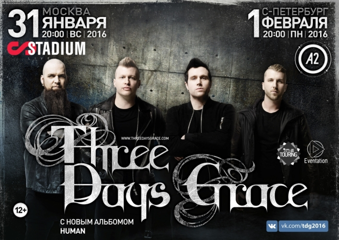 Three days grace without you ноты.